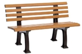 Blome Gartenbank Ibiza 2-Sitzer aus Kunststoff in Holzoptik - 1