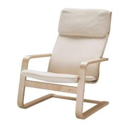 IKEA Sessel Pello für Wohnzimmer, Relaxsessel, Farbe: Holmby Ecru, Breite: 67 cm, Tiefe: 85 cm, Höhe: 96 cm - 1